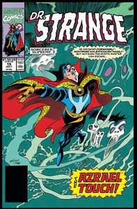 [Doctor Strange: Epic Collection: The Vampiric Verses (Product Image)]
