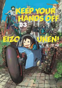 [Keep Your Hands Off Eizouken!: Volume 3 (Product Image)]