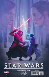 [Star Wars #74 (Voss Greatest Moments Variant) (Product Image)]