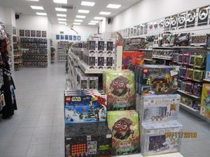 [An image of Birmingham Megastore (Location Image)]