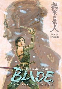 [Blade Of The Immortal: Volume 23: Scarlet Swords (Product Image)]