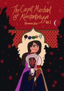 [The Carpet Merchant Of Konstantiniyya: Volume 1 (Hardcover) (Product Image)]