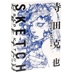[Terada Katsuya Sketch (Product Image)]