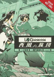 [Log Horizon: West Wind Brigade: Volume 9 (Product Image)]