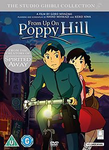 [Studio Ghibli: From Up On Poppy Hill (Product Image)]
