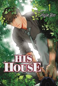 [His House: Volume 1 (Product Image)]