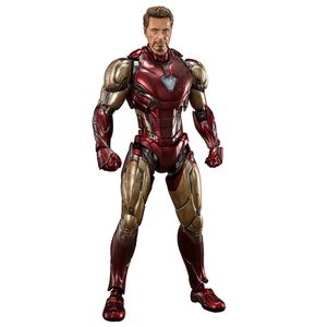 [Avengers: Endgame: SH Figuarts Action Figure: Iron Man MK-85 (Final Battle) (Product Image)]