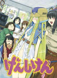 [Genshiken: Second Season: Volume 12 (Product Image)]