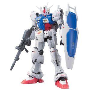 [Gundam: RG 1/144 Kit: RX-78 GP01 (Product Image)]