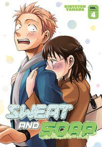 [Sweat & Soap: Volume 4 (Product Image)]