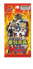[Cardfight Vanguard: Clash Of The Knights & Dragons: Boosters (Product Image)]