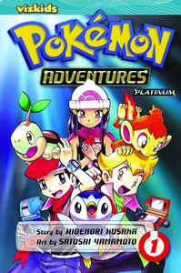 [Pokemon Adventures Platinum: Volume 1 (Product Image)]