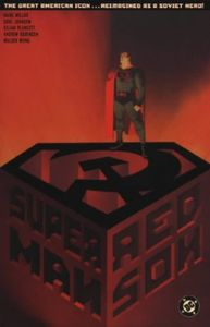 [Superman: Red Son (Product Image)]