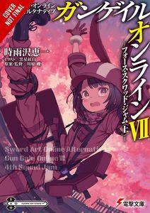 [Sword Art Online: Alternative Gun Gale: Volume 7 (Light Novel) (Product Image)]