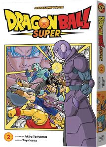 [Dragon Ball Super: Volume 2 (Product Image)]