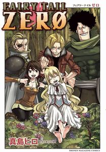 [Fairy Tail: Zero: Volume 1 (Product Image)]