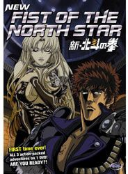 [New Fist Of The North Star: The Complete Collection (Product Image)]