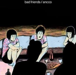 [Bad Friends (Hardcover) (Product Image)]