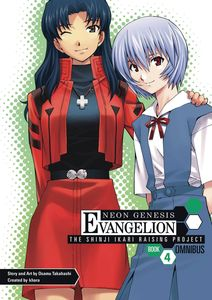 [Neon Genesis Evangelion: Shinji Ikari Raising Project Omnibus: Volume 4 (Product Image)]