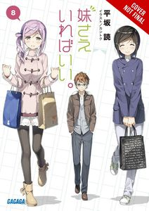 [A Sister's All You Need: Volume 8 (Light Novel) (Product Image)]