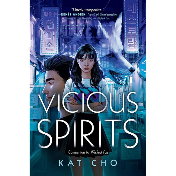 [The cover for Dokkaebi: Vicious Spirits]