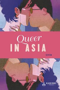 [Queer In Asia (Product Image)]