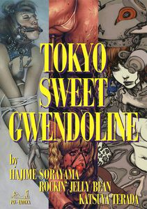 [Tokyo Sweet Gwendoline (Product Image)]