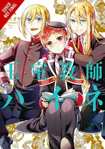 [The Royal Tutor: Volume 14 (Product Image)]