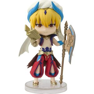 [Fate/Grand Order: Absolute Demonic Front: Babylonia: Figuarts Mini Figure: Gilgamesh (Product Image)]