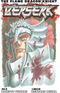 [Berserk: The Flame Dragon Knight (Product Image)]