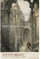 [Brokedown Palace (Product Image)]