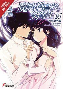 [The Irregular At Magic High School: Volume 16 (Light Novel) (Product Image)]