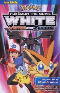 [Pokemon The Movie: White: Victini & Zekrom (Product Image)]