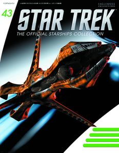 [Star Trek: Starships Figure Collection Magazine #43 Species 8472 Bioship (Product Image)]