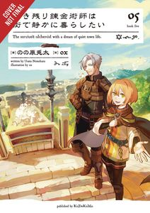 [The Alchemist Who Survived Now Dreams Of A Quiet City Life: Volume 5 (Light Novel) (Product Image)]