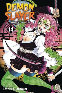 [Demon Slayer: Kimetsu No Yaiba: Volume 14 (Product Image)]