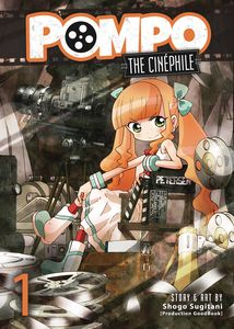 [Pompo: The Cinephile: Volume 1 (Product Image)]