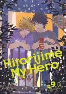 [Hitorijime My Hero: Volume 9 (Product Image)]