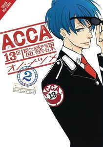 [ACCA 13: Territory Inspection Department: Volume 2 (Product Image)]