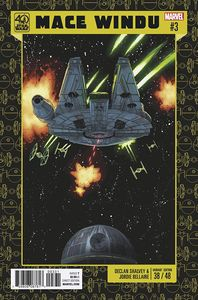 [Star Wars: Jedi Republic: Mace Windu #3 (40th Anniv Variant) (Product Image)]