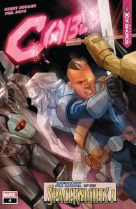 [Cable #4 (Product Image)]