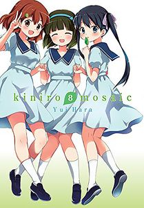 [Kiniro Mosaic: Volume 8 (Product Image)]