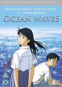 [Studio Ghibli: Ocean Waves (Product Image)]