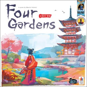 [Four Gardens (Product Image)]