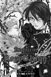 [Requiem Of The Rose King: Volume 1 (Product Image)]