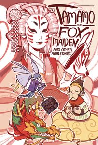 [Tamamo The Fox Maiden & Other Asian Stories (Product Image)]