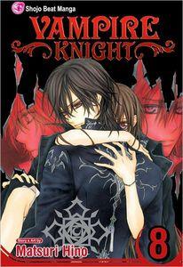 [Vampire Knight: Volume 08 (Product Image)]