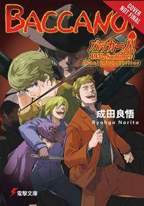 [Baccano!: Volume 16 (Hardcover Light Novel) (Product Image)]