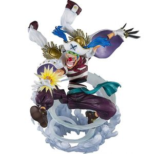 [One Piece: Figuartszero Paramount War Statue: Buggy (Product Image)]