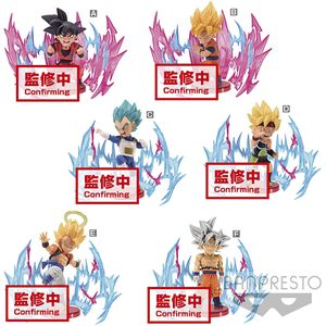 [Dragon Ball Super: Statue: World Collectable Figure & Effect (Product Image)]